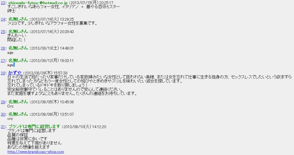 f:id:xinsg:20170205205243p:plain