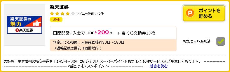 f:id:xinsg:20171230153347p:plain