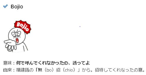f:id:xinsg:20180218163433p:plain