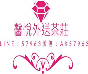 f:id:xinyue88:20200605001504j:plain
