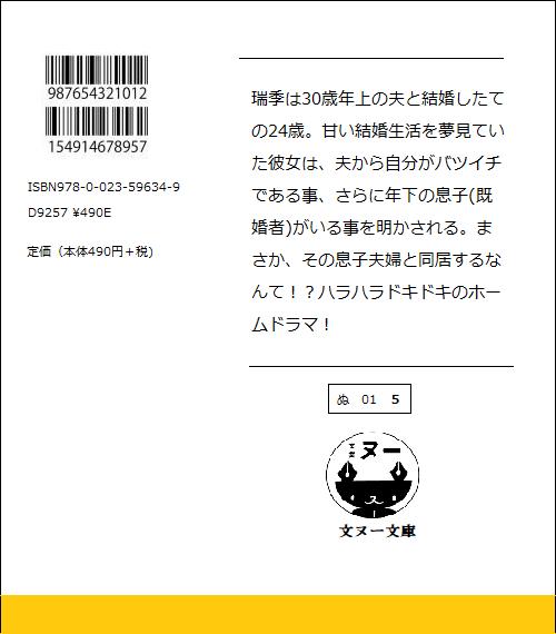 f:id:xissa:20190525223025p:plain
