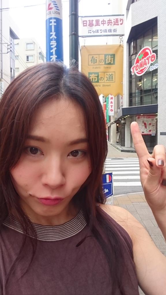 f:id:xiumeisui:20160915235320j:plain