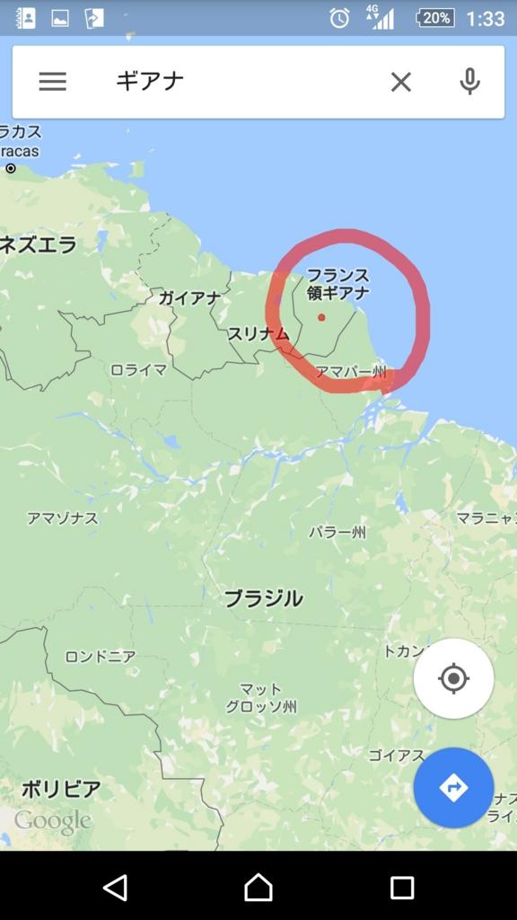 f:id:xiumeisui:20161119015613j:plain
