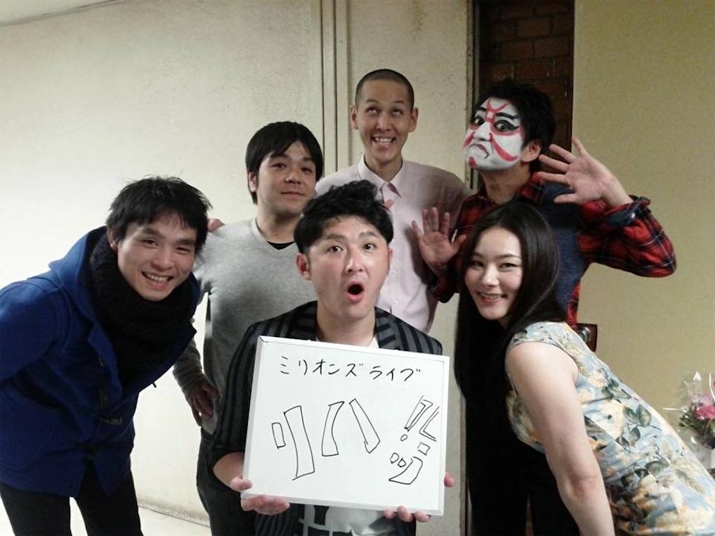 f:id:xiumeisui:20170226031056j:image
