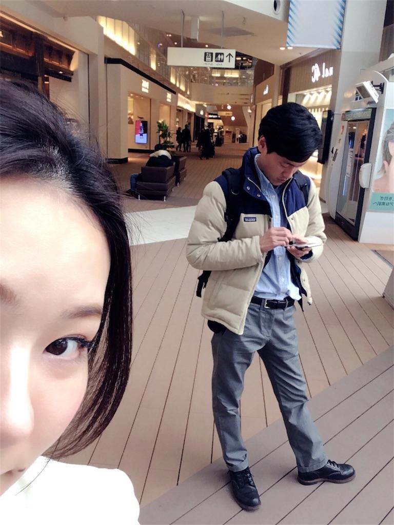 f:id:xiumeisui:20170306134738j:image