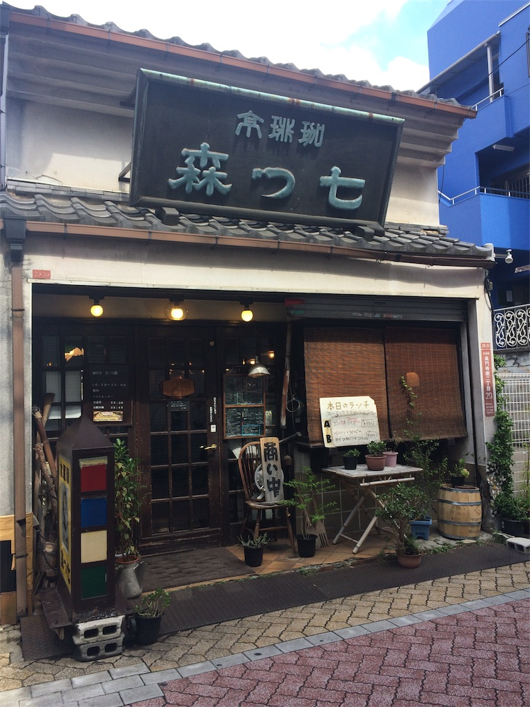 f:id:xiumeisui:20170614234629j:image