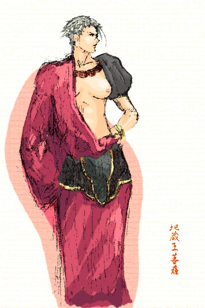 f:id:xiyouji674:20160915234916j:plain