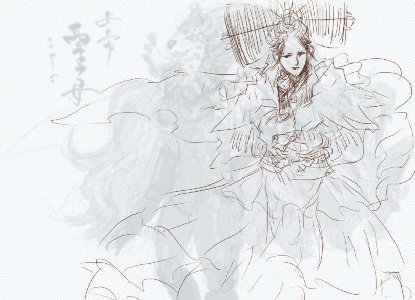 f:id:xiyouji674:20180112231227j:plain