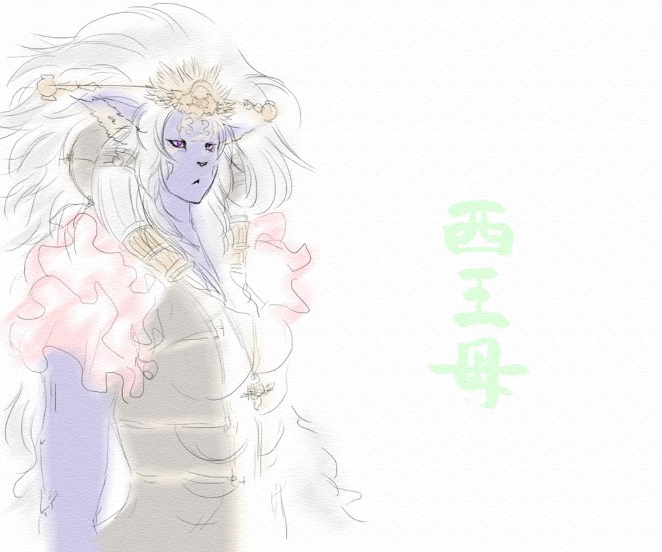 f:id:xiyouji674:20180112231717j:plain