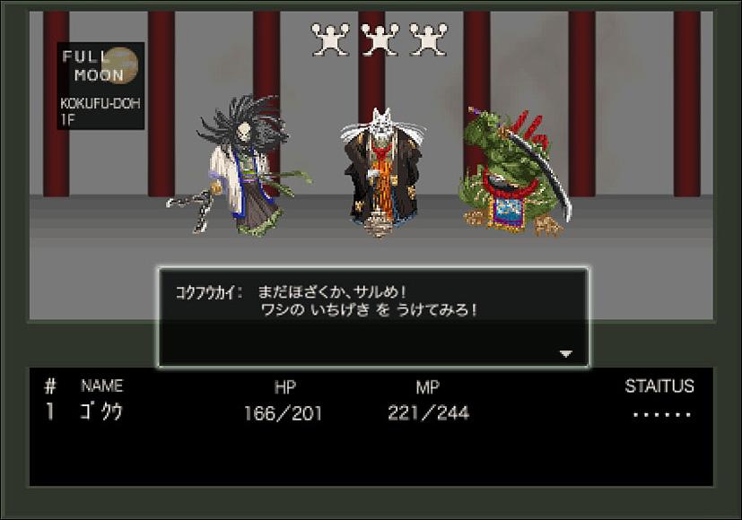 f:id:xiyouji674:20180113183451j:plain