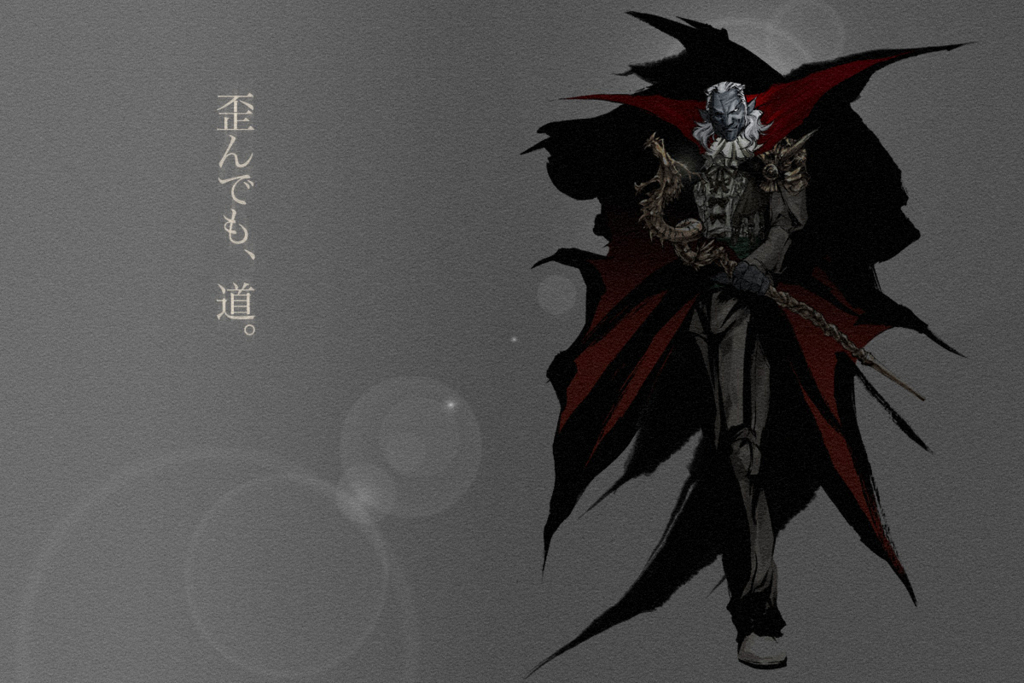 f:id:xiyouji674:20180113192851j:plain
