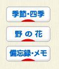 f:id:xjino:20210619102539j:plain
