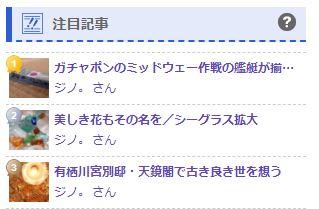 f:id:xjino:20210619102845j:plain