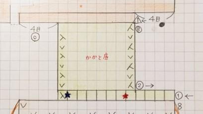 f:id:xkoron:20170219163946j:plain