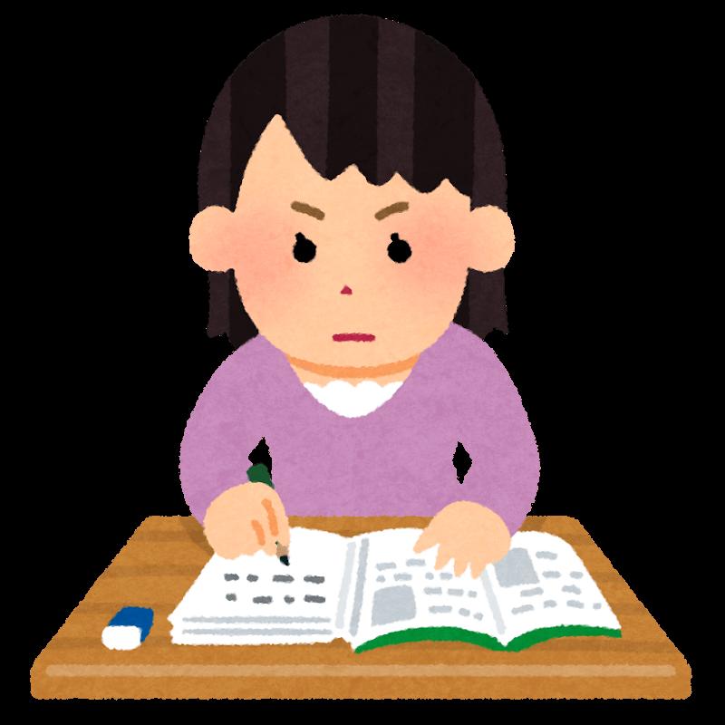 集中して勉強する女性