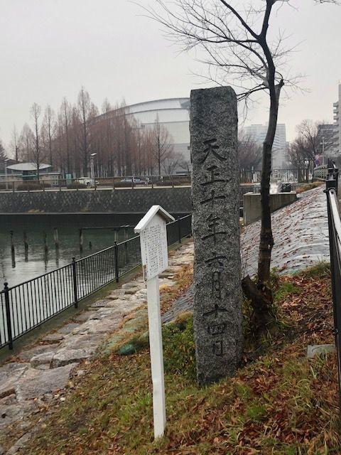 明智左馬之助湖水渡りの碑