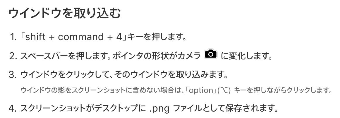 f:id:xkzx:20190512201448p:plain