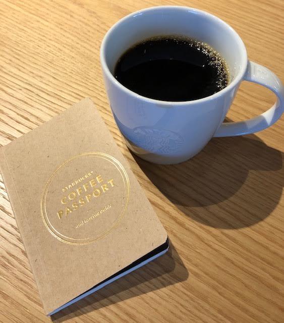 スターバックスコーヒーパスポート