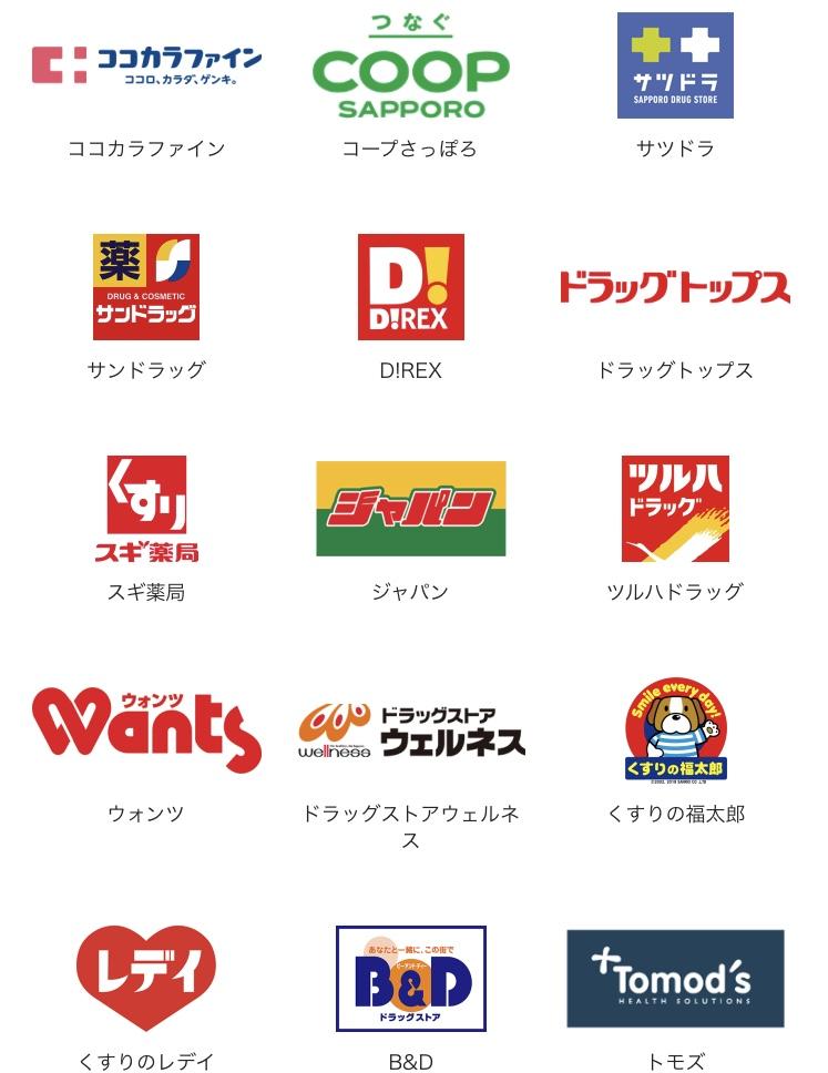 Paypay 花王 第2弾!花王の商品購入で最大40%戻ってくるキャンペーン