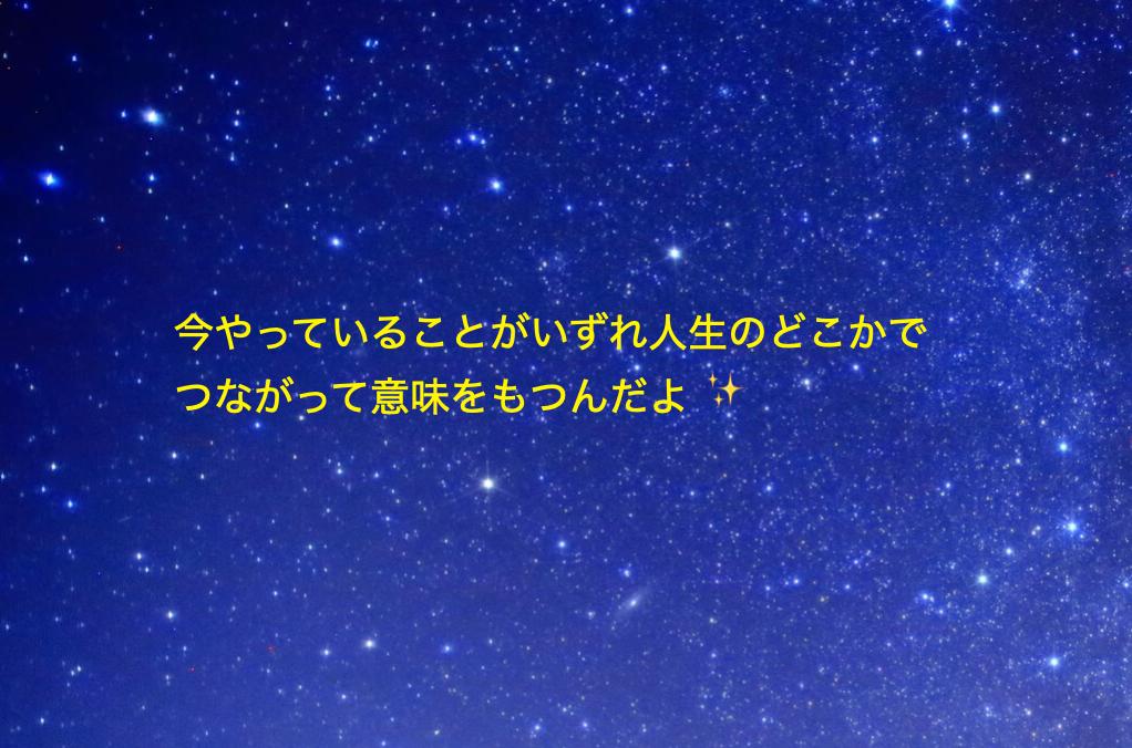 f:id:xkzx:20210119203346p:plain