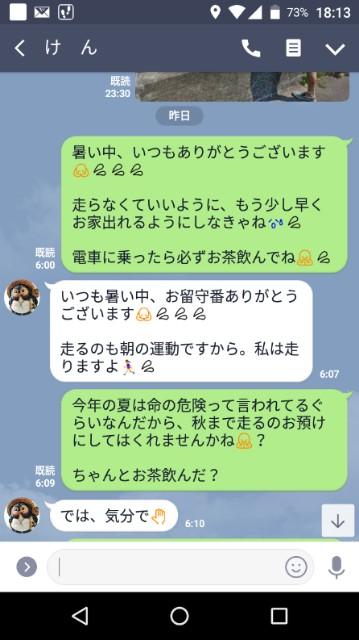 f:id:xl_himiko_xl:20180722165611j:image