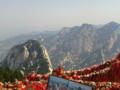 [西安] 华山 皆が写真を撮るスポット
