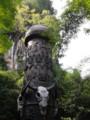 [桂林] 蝴蝶泉 少数民族のシンボルは牛の頭蓋骨