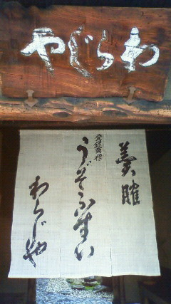 kyoto0423o