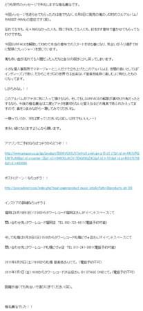 sina_message