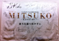 MITSUKOキャストのサイン