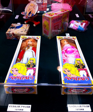 ベルサイユのばら 人形