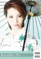 壮一帆カレンダー2011