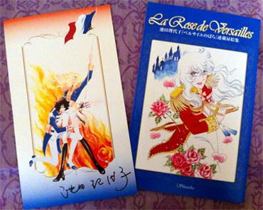 当時のベルばら扉絵集とサイン入りポストカード