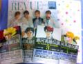 「TAKARAZUKA REVUE 2012」 と銀英伝コミック