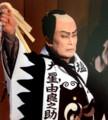 [歌舞伎]仮名手本忠臣蔵 討入りの場の大星由良之助@幸四郎