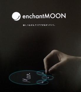 enchantMOON@UEI