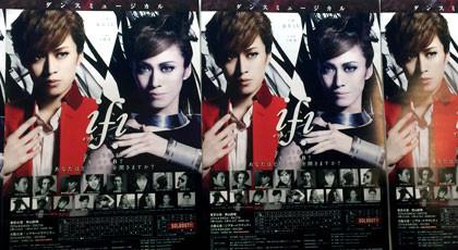 『ifi(イフアイ)』ポスター