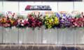 「闘会議2015」お花いろいろ