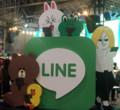 「闘会議2015」LINEブース