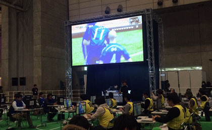 「闘会議2015」リアルサッカー