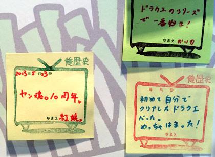 「闘会議2015」ゲームの俺歴史