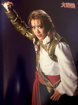 『大海賊』北翔海莉