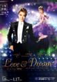 [星組] 『LOVE & DREAM』