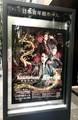 [星組] 『Thunderbolt Fantasy 東離劍遊紀』
