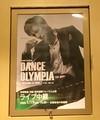 [花組]DANCE OLYMPIA