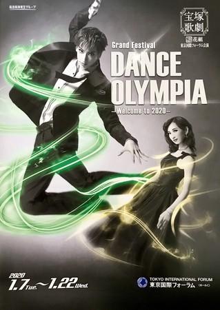 DANCE OLYMPIA