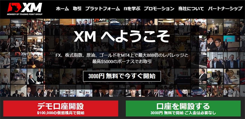 xm-kouza
