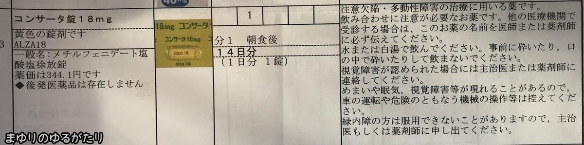 f:id:xmarufuji:20191102143743j:plain