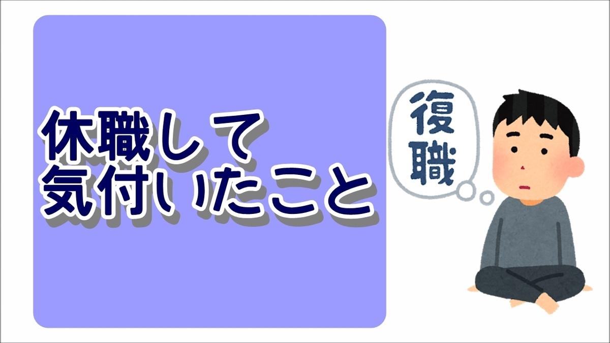 f:id:xmarufuji:20191110182226j:plain