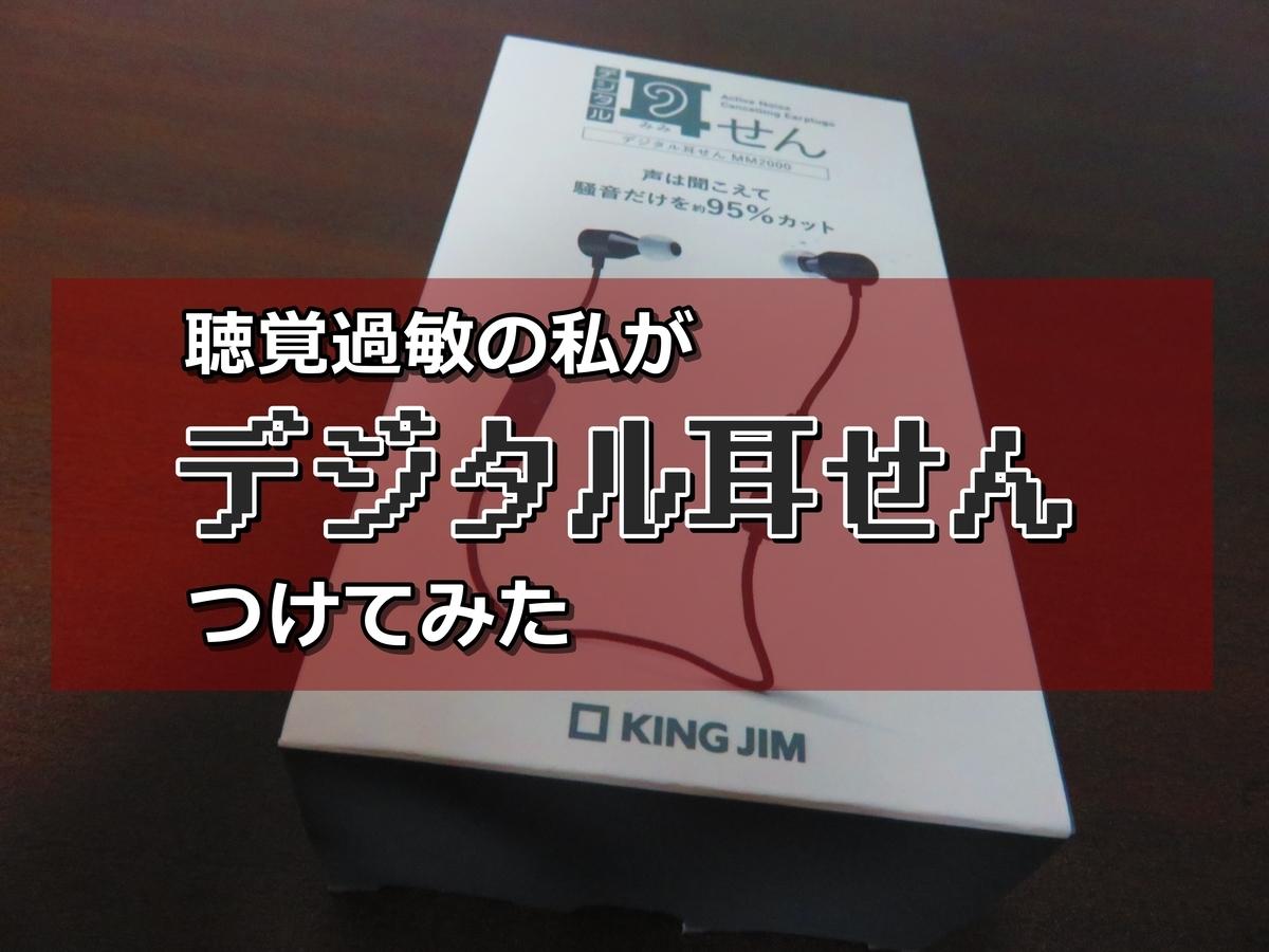 f:id:xmarufuji:20191229193700j:plain